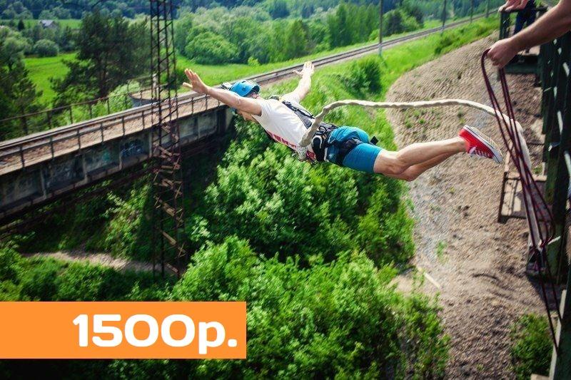 1500р. Прыжок с моста 25 метров над рекой Манихино