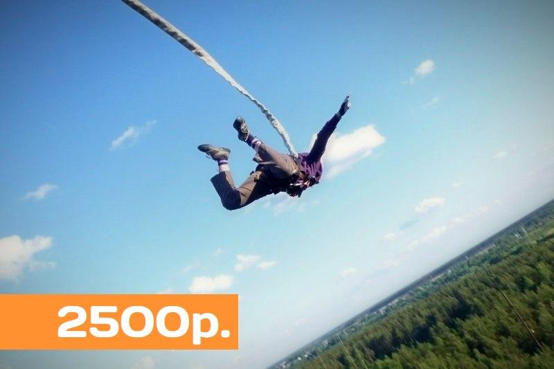 Прыжки с Вышки – Корпуса 50 метров