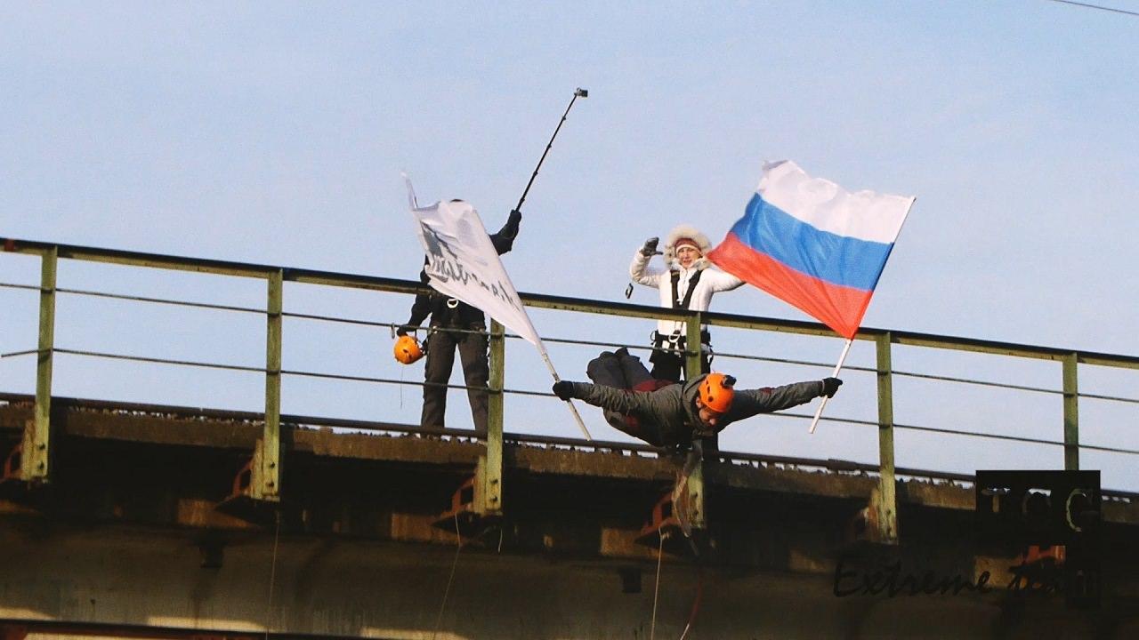 """""""банджи"""" с моста с флагами"""