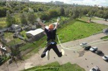 Прыжки в Москве с вышки — KRC