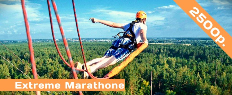 extreme marathon ropejumping