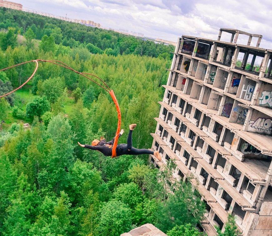 Прыжки со здания