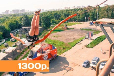 Прыжки в Москве с вышки – KRC