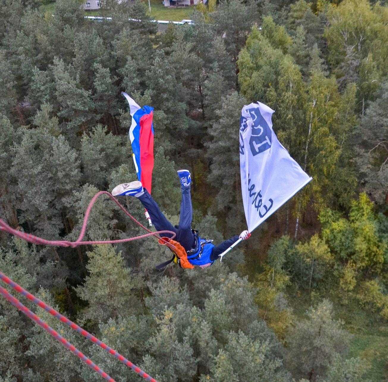 Роупджампинг с флагами