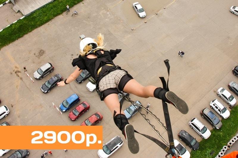 Банджи джампинг с 35 метрового крана