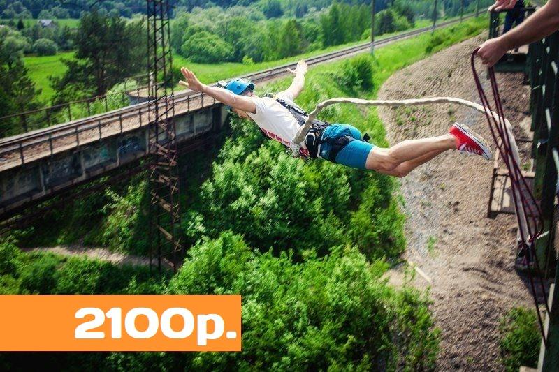 тарзанка с моста Манихино цена прыжка 2100р