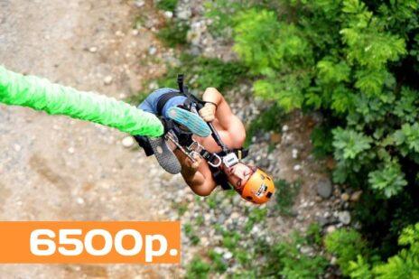 Банджи джампинг с 60 метрового крана
