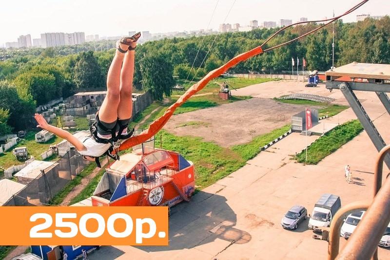 прыжки в Москве роупджампинг вышка KRC цена 2500р