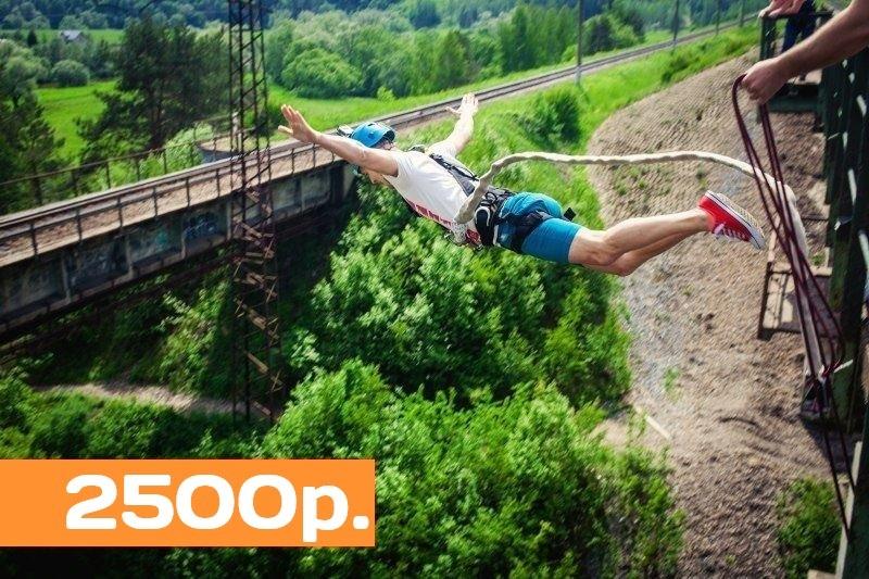таразанка с моста Манихино цена прыжка 2500р
